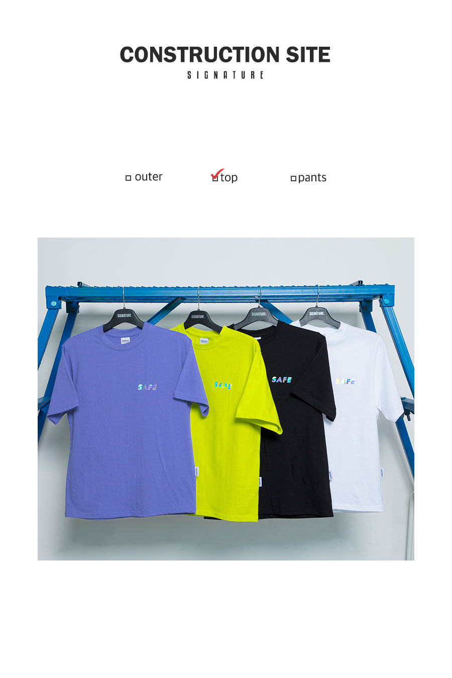 시그니처(SIGNATURE) 유니섹스 홀로그램 글로벌 티셔츠 [화이트]
