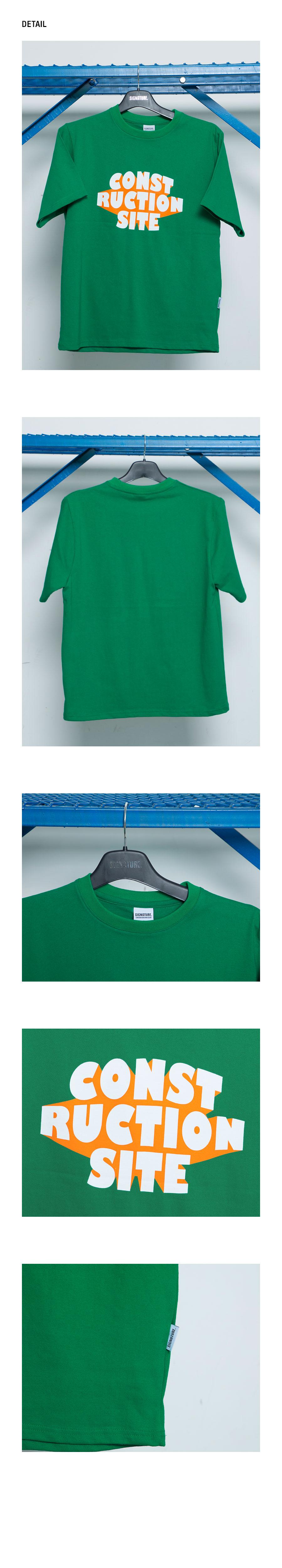 시그니처(SIGNATURE) 유니섹스 팝업 티셔츠 [그린](16S)