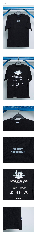 시그니처(SIGNATURE) 유니섹스 라바콘 티셔츠 [검정](16수)